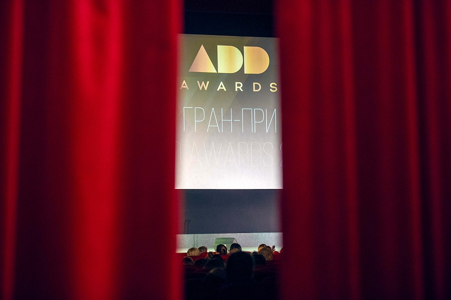 Итоги ADD Awards 2019